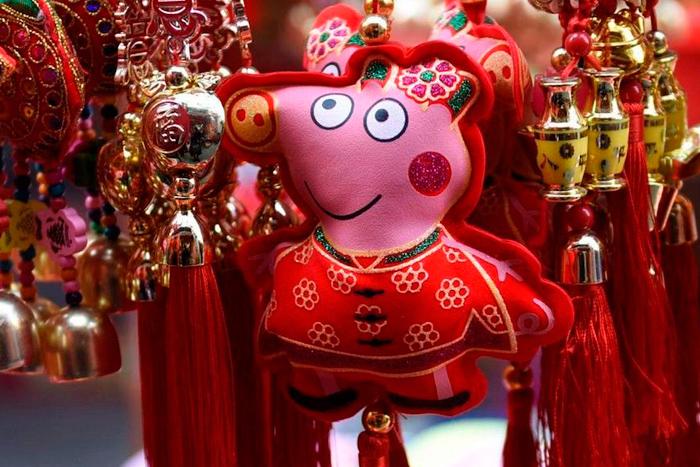 """""""Peppa Pig"""": De personaje infantil a referente culturalIUSH"""