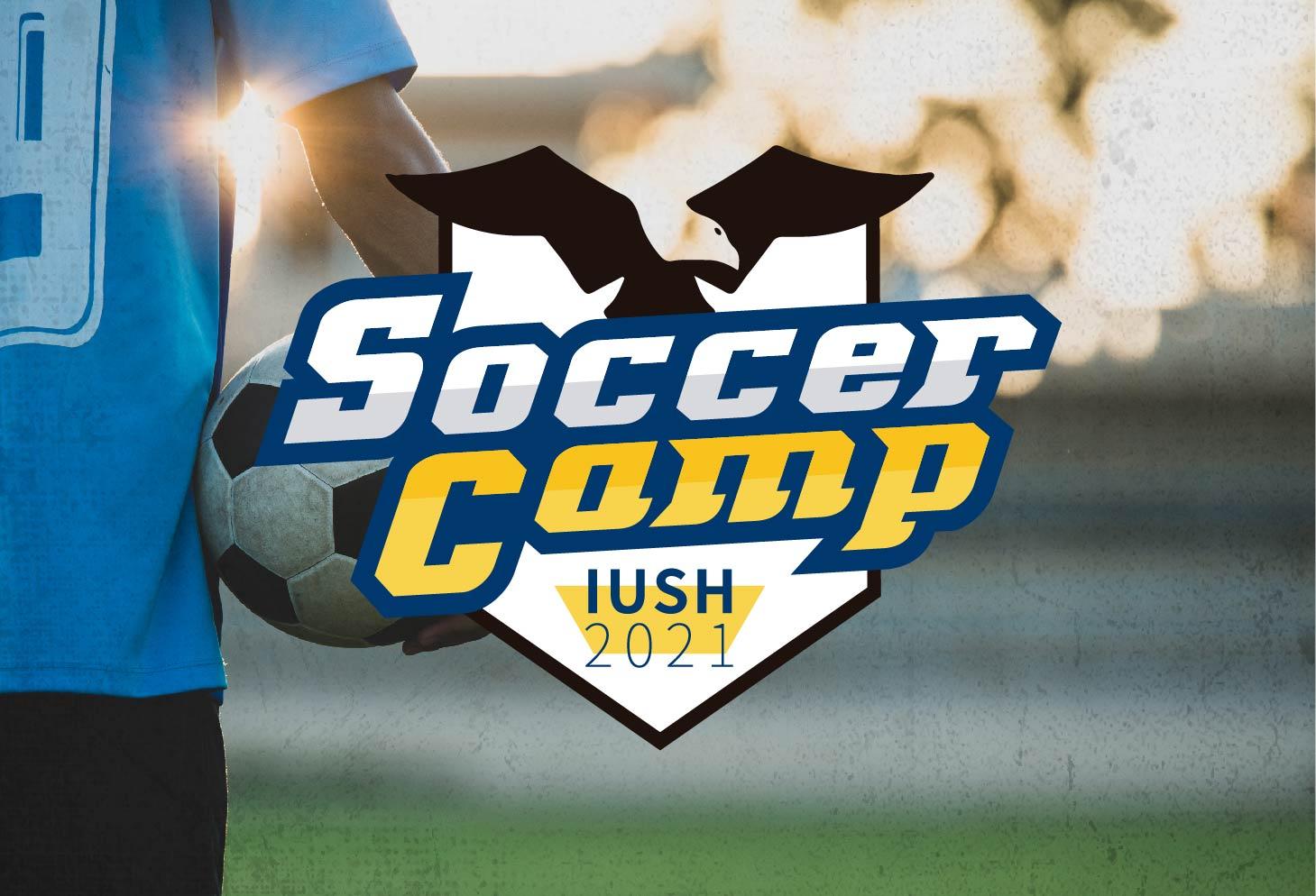 Soccer Camp IUSH 2021IUSH